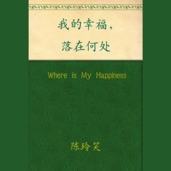 Where is My Happiness - Download found on Bargain Bro Philippines from Downpour for $4.99