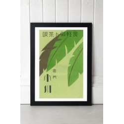 Matchbox Label Leaves Wall Art Print - Black UK 3 at Urban Outfitters found on Bargain Bro UK from Urban Outfitters (UK)