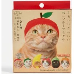 Fruit Cat Cap - assorted at Urban Outfitters found on Bargain Bro UK from Urban Outfitters (UK)