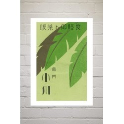 Matchbox Label Leaves Wall Art Print - Assorted UK 3 at Urban Outfitters found on Bargain Bro UK from Urban Outfitters (UK)
