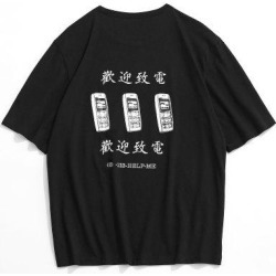 Help Me Mobile Phone Chinese Graphic T-shirt