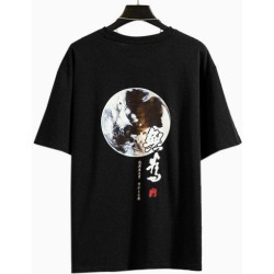 Ink Painting Print Oriental T-shirt found on MODAPINS from Zaful for USD $21.49