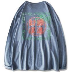 Make A Fortune Hanzi Print Long Sleeve T-shirt