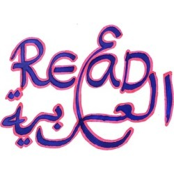 Arabic Level 1 - Complete Arabic Reading Course