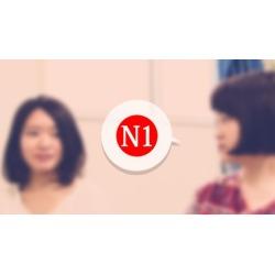 Kha hc ting Nht Online cp N1 (10 bi)