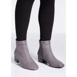 Wide Fit Grey Block Heel Ankle Boots found on Bargain Bro UK from Quiz Clothing