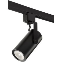 Philips LED Black Mini Cylinder Head for Lightolier (6Y144) found on Bargain Bro India from Lamps Plus for $109.99
