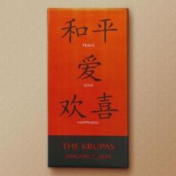 Kanji Personalized Canvas Print