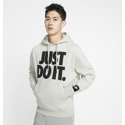 Nike JDI + Mix Pullover Hoodie Sweatshirt - Grey Heather / Black