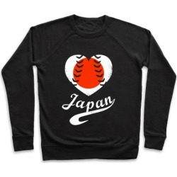 Japan Baseball Love Pullover from LookHUMAN