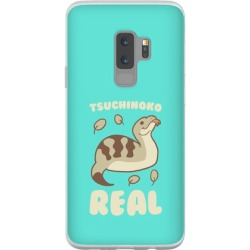Tsuchinoko Real from LookHUMAN found on Bargain Bro India from LookHUMAN for $24.99