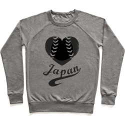 Japan Baseball Love (Baseball Tee) Pullover from LookHUMAN