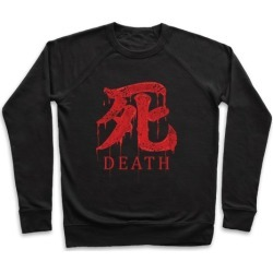 Death Pullover from LookHUMAN