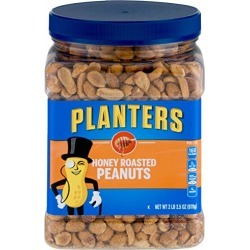Planters Peanuts, Honey Roasted & Salted, 34.5 Ounce Jar (Pack of 2) found on Bargain Bro from  for $10.68