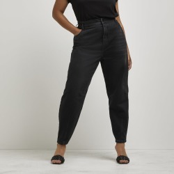 River Island Womens Denim high waisted tapered jeans found on MODAPINS from River Island - UK for USD $59.22