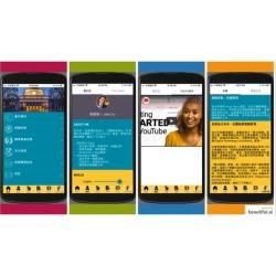 App App
