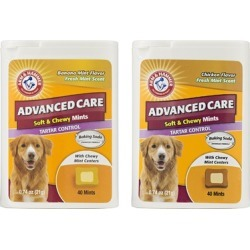 Hammer Pets Advanced Care Soft Chewy title=