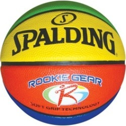 Spalding Sports 63-750T Junior NBA Basketball - 27.5 in