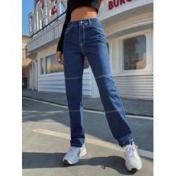 Contrast Stitching Straight Leg Jeans