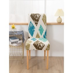 Diamond Pattern Stretchy Chair Slipcover found on Bargain Bro Philippines from SHEIN for $3.65