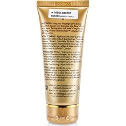 Elizabeth Grant Biocollasis Complex Advanced Cellular Age Defense Gentle Cleanser (Travel Size) 60ml/2oz found on Bargain Bro Philippines from Strawberry Cosmetics for $6.50