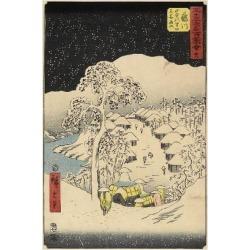 Giclee Painting: Hiroshige's No.38 Yamanaka Village in Fujikawa, July