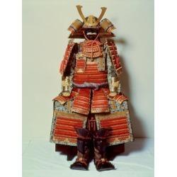 Poster: Samurai Armor, 16x12in.