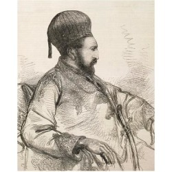 Giclee Painting: Portrait of Mohammad Yaqub Khan (1849-1923), Emir of