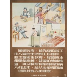 Art Print: Maintain a Clean Workplace, 24x18in. found on Bargain Bro India from Allposters.com for $37.99