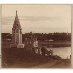 Giclee Painting: Prokudin-Gorsky's The Kazan-Preobrazhenskiy Church in