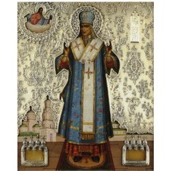 Giclee Painting: Emelianov's Saint Joasaph of Belgorod (1705-175), 191 found on Bargain Bro Philippines from Allposters.com for $69.99