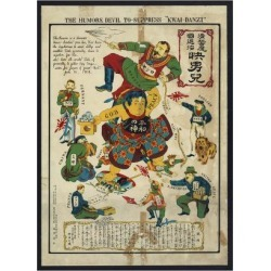 Art Print: Japan the Peaceful Nation Cartoon, 24x18in. found on Bargain Bro India from Allposters.com for $37.99
