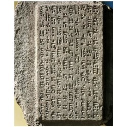 Giclee Print: Tablet Engraved with Cuneiform Characters, from Erewan, Armenia: 24x18in