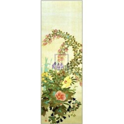 Art Print: Flowers and Grasses Wall Art by Suzuki Kiitsu by Suzuki Kiitsu: 22x8in found on Bargain Bro from Art.com for USD $17.48