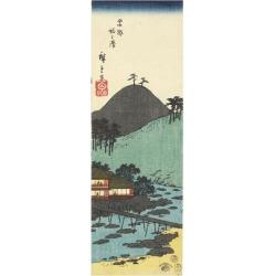 Giclee Print: To Nosawa Village in Hakone, February 1854 by Utagawa Hiroshige: 42x14in