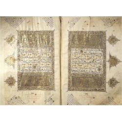 Giclee Print: Page of the Koran Written in Thuluth Characters Found in Damascus, Arabic Manuscript: 24x18in