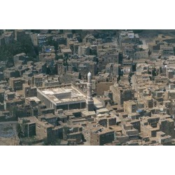 Photographic Print: Yemen, Hadramawt, Shibam, Town of Mud Brick Houses with Mosque, Elevated View: 24x16in