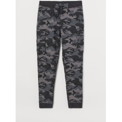 H & M - Cotton Cargo Joggers - Gray found on Bargain Bro Philippines from H&M (US) for $34.99