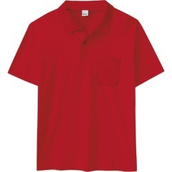 Camisa Polo Tradicional Com Bolso Wee! Vermelho - GG found on Bargain Bro Philippines from Malwee Malhas for $24.46