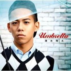 Umbrella (IMPORT)