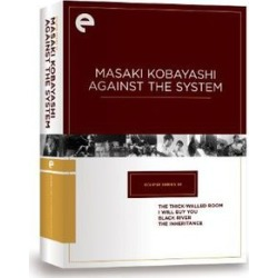 Criterion Collection: Eclipse Series 38 - Masaki Kobayashi Against