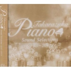 BEST BUY Piano Sound Selections-1995-04 (IMPORT)