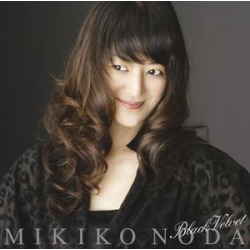 Black Velvet-Noda Mikiko Best (IMPORT)