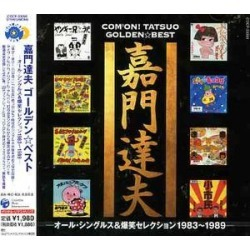 Com'on! Tatsuo Golden Best (IMPORT)