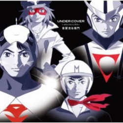 Under Cover / Tatsunoko Songs (IMPORT)