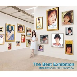 Best Exhibition 30th Anniversary Best Album (IMPORT)