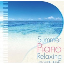 Summer Piano Relaxing (IMPORT)