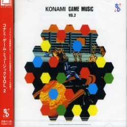 Konami Game Music 2 / Various (IMPORT)