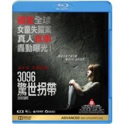 3096 Days (2013) (IMPORT)