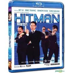 Hitman Aka Contract Killer (IMPORT)